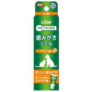 【ライオン】ペットキッス 歯みがきジェル チキン風味 40g riverside