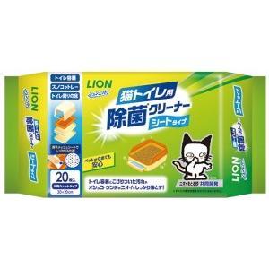 【ライオン】シュシュット! 猫トイレ用 除菌クリーナー シートタイプ 20枚x24個(ケース販売)|riverside