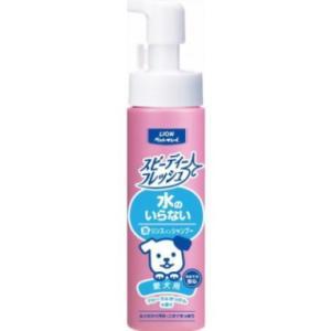 【ライオン】スピーディーフレッシュ 水のいらないリンスインシャンプー 愛犬用 フローラルせっけんの香り 200ml|riverside