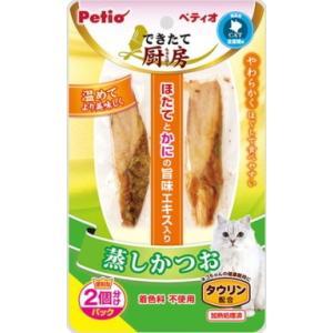【ペティオ】できたて厨房キャット 蒸しかつお ...の関連商品4