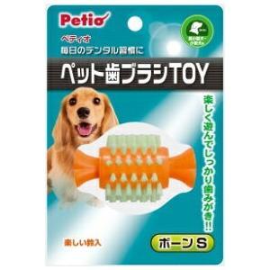【ペティオ】ペット歯ブラシTOY ボール M riverside