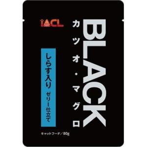 【イトウ&カンパニー】BLACKパウチ カツオ・マグロ しらす入り ゼリー仕立て 80g