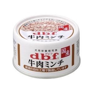 【デビフペット】牛肉ミンチ 65g riverside