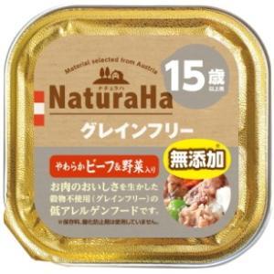 【サンライズ】ナチュラハ グレインフリー やわらかビーフ&野菜入り 15歳以上用 100g riverside