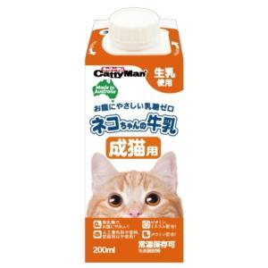 【ドギーマンハヤシ】ネコちゃんの牛乳 成猫用 200mlx24個(ケース販売)|riverside