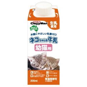 【ドギーマンハヤシ】ネコちゃんの牛乳 幼猫用 200mlx24個(ケース販売)|riverside