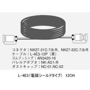CANARE 12CH/10mマルチケーブル/電磁シールドタイプ rizing