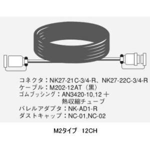 CANARE 12CH/50mマルチケーブル/M2タイプ rizing