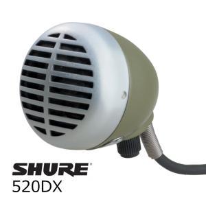 SHURE ハーモニカ用マイクロホン 520DX |rizing