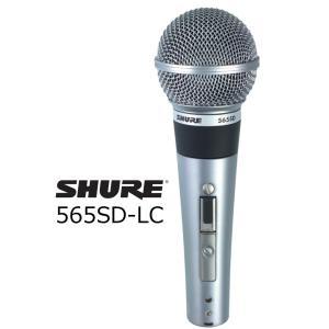 SHURE ボーカル用クラシック・マイクロホン 565SD-LC|rizing