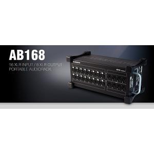ALLEN&HEATH(A&H)/アレン&ヒース(アレヒ) オーディオラック/ステージボックス AB1608(AB168)|rizing