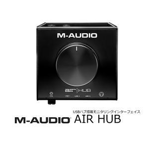 M-AUDIO(エムオーディオ) USBハブ搭載モニタリングインターフェイス  AIR HUB rizing