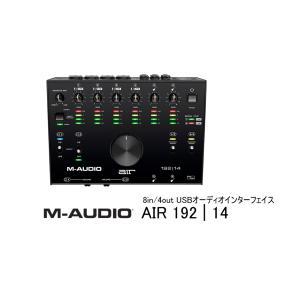 M-AUDIO(エムオーディオ) 8in/4out USBオーディオインターフェイス AIR 192   14 rizing