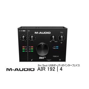 M-AUDIO(エムオーディオ) 2in/2out USBオーディオインターフェイス  AIR 192   4   rizing