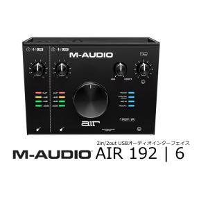 M-AUDIO(エムオーディオ) 2in/2out USBオーディオインターフェイス AIR 192   6 rizing