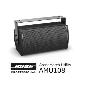 BOSE/ボーズ ArenaMatch Utility AMU108 全天候型・IP55 |rizing