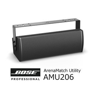 BOSE/ボーズ ArenaMatch Utility AMU206 全天候型・IP55 |rizing