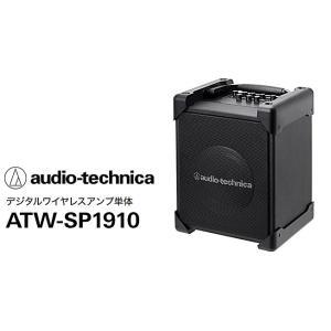 電波干渉が少ない1.9GHz帯デジタル方式を採用。 ACアダプターでも電池でも使える2WAY電源モデ...