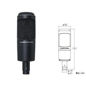 audio-technica AT2035 オーディオテクニカ コンデンサーマイク