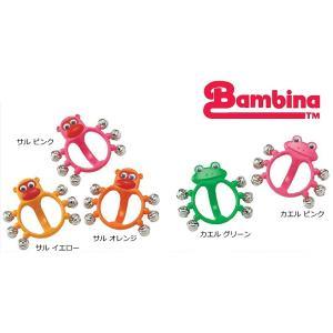 バンビーナ/Bambina ハンドベル(鈴)  アニマル rizing