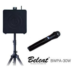 Belcat/ベルキャット  PAセット BWPA30W スピーカー アンプ ワイヤレスマイク 【スピーカースタンド・収納ケース付き】|rizing