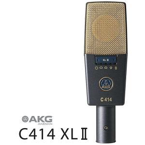 「C12」の特性を踏襲し、存在感のある煌びやかなサウンドを出力  C414の前身となる「C12」の特...
