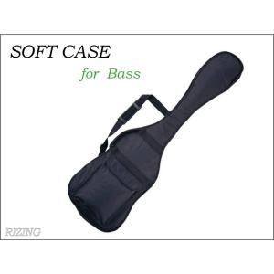 ベースのケースはこれ!安くて丈夫!|rizing