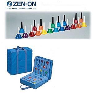 ゼンオン/全音 ミュージックベル・カラーハンド式20音 + ソフトケース(Z-6型)セット CBR20-Z6|rizing