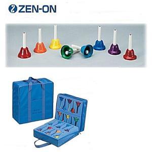 ゼンオン/全音 ミュージックベル・カラーハンド式8音+ソフトケース(Z-6型)セット CBR8-Z6|rizing