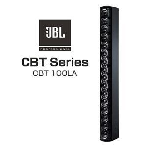 JBL CBT Series コラムスピーカー CBT100LA-1|rizing