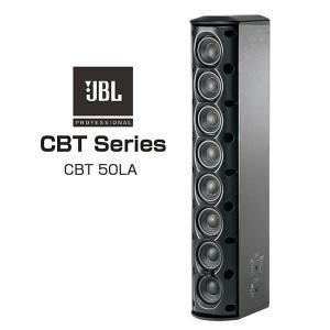 JBL CBT Series コラムスピーカー CBT50LA-1|rizing
