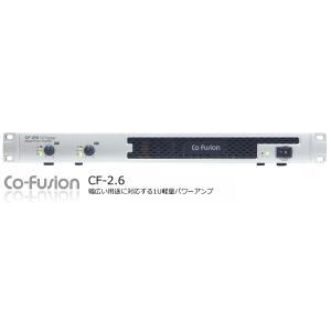 CO-FUSION CFseries 1U軽量 2CHパワーアンプ CF-2.6|rizing