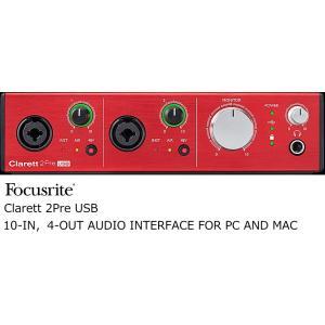 Focusrite/フォーカスライト  Clarettアナログプリ アンプ搭載USBオーディオインターフェース Clarett 2Pre USB|rizing