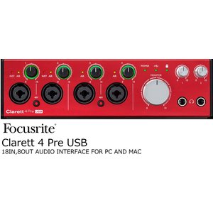 Focusrite/フォーカスライト  Clarettアナログプリ アンプ搭載USBオーディオインターフェース Clarett 4Pre USB|rizing