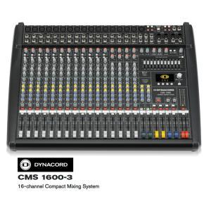 DYNACORD/ダイナコード ミキサー CMS 1600-3 (ノンパワードミキサー)|rizing