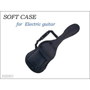 エレキギターのケースはこれ!安くて丈夫!|rizing
