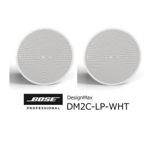 BOSE/ボーズ DesignMax 埋め込み型スピーカー ホワイト(ペア) DM2C-LP PAIR WHT|rizing