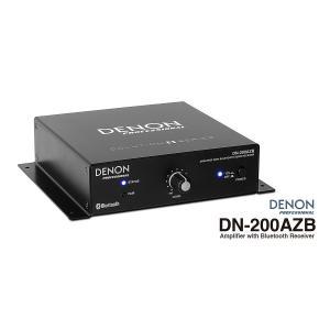 DENON 20Wアンプ内蔵Bluetoothレシーバー DN-200AZB rizing