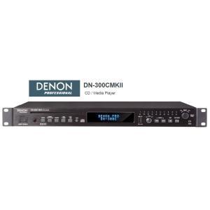 DENON CD/USBメディアプレーヤー DN-300C MKII rizing