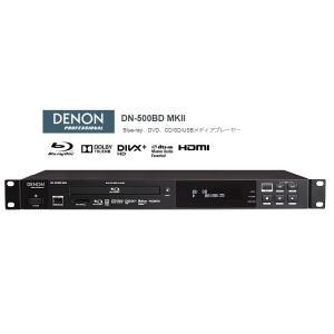 DENON Blue-ray、DVD、CD/SD/USBメディアプレーヤー DN-500BD MKII rizing