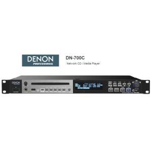 DENON ネットワークCD/メディアプレーヤー DN-700C rizing