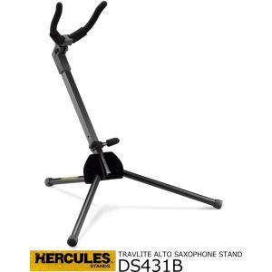 HERCULES/ハーキュレス(ヘラクレス) アルトサックス用スタンド DS431B|rizing