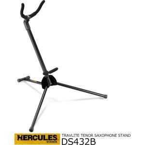 HERCULES/ハーキュレス(ヘラクレス) テナーサックス用スタンド DS432B|rizing