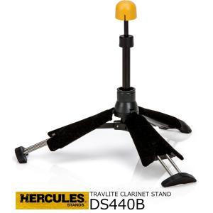 HERCULES/ハーキュレス(ヘラクレス) クラリネット用スタンド DS440B|rizing