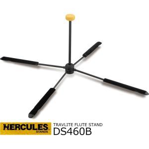 HERCULES/ハーキュレス(ヘラクレス) フルート用スタンド DS460B|rizing