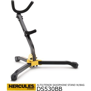 HERCULES/ハーキュレス(ヘラクレス) アルト/テナー・サックス用スタンド DS530BB|rizing
