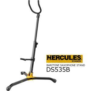 HERCULES/ハーキュレス(ヘラクレス) バリトン・サックス用スタンド DS535B|rizing