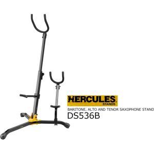 HERCULES/ハーキュレス(ヘラクレス) バリトン/アルト・テナーサックス用ダブルスタンド DS536B|rizing