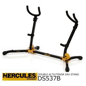 HERCULES/ハーキュレス(ヘラクレス) デュアル アルト/テナーサックス用スタンド DS537B|rizing
