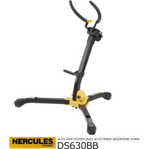 HERCULES/ハーキュレス(ヘラクレス) アルト/テナーサックス・スタンド DS630BB|rizing